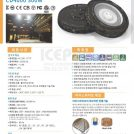 CD4000-300W