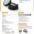 HB2010-80S-실내
