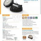 HB2210-130S-실내