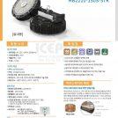HB2210-150S-실내